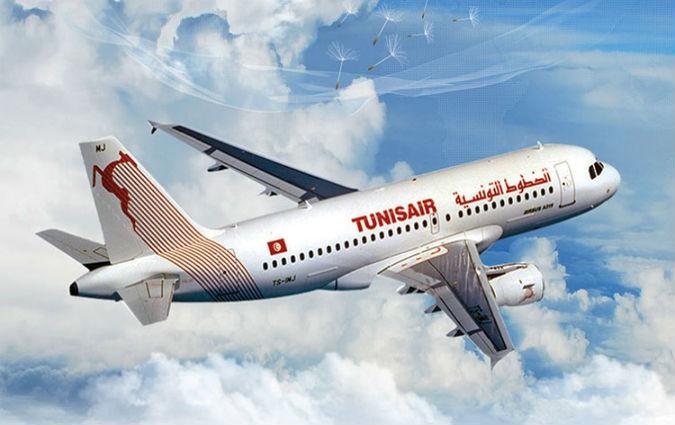 Réclamation Tunisair