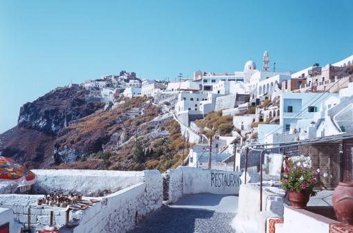 Fidakia village Grèce centrale