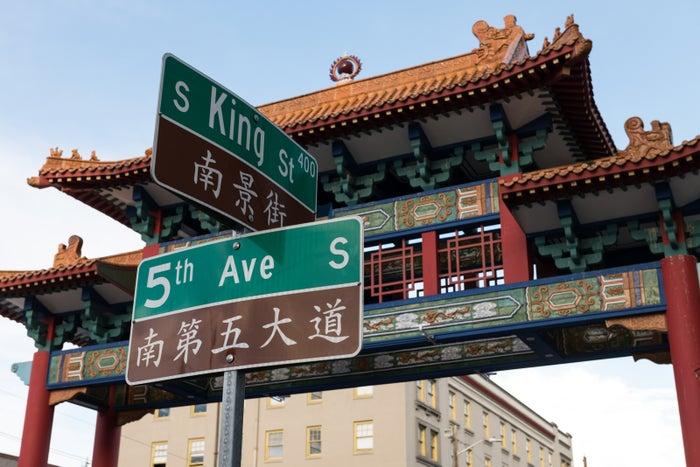 Chinatown Seattle